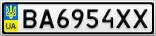 Номерной знак - BA6954XX