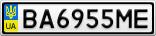 Номерной знак - BA6955ME