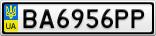 Номерной знак - BA6956PP