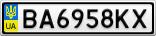 Номерной знак - BA6958KX