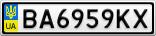 Номерной знак - BA6959KX