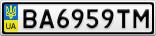 Номерной знак - BA6959TM