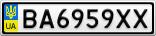 Номерной знак - BA6959XX