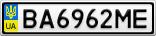 Номерной знак - BA6962ME