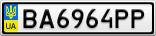 Номерной знак - BA6964PP