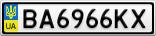 Номерной знак - BA6966KX