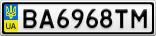 Номерной знак - BA6968TM