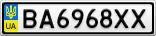 Номерной знак - BA6968XX
