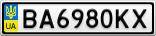 Номерной знак - BA6980KX