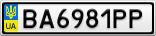 Номерной знак - BA6981PP