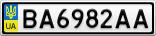 Номерной знак - BA6982AA