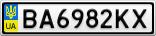 Номерной знак - BA6982KX