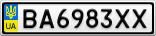 Номерной знак - BA6983XX