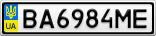 Номерной знак - BA6984ME