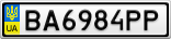 Номерной знак - BA6984PP