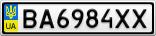Номерной знак - BA6984XX