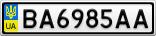 Номерной знак - BA6985AA
