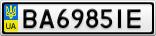 Номерной знак - BA6985IE