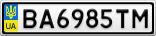 Номерной знак - BA6985TM