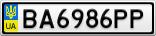 Номерной знак - BA6986PP