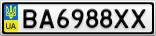 Номерной знак - BA6988XX