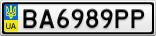 Номерной знак - BA6989PP