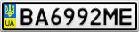 Номерной знак - BA6992ME
