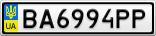 Номерной знак - BA6994PP