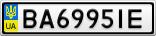 Номерной знак - BA6995IE
