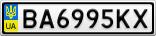 Номерной знак - BA6995KX