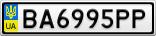 Номерной знак - BA6995PP