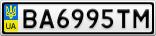 Номерной знак - BA6995TM