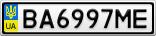 Номерной знак - BA6997ME
