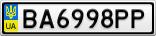 Номерной знак - BA6998PP