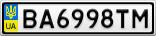 Номерной знак - BA6998TM
