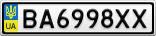 Номерной знак - BA6998XX