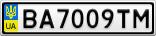 Номерной знак - BA7009TM