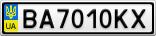 Номерной знак - BA7010KX