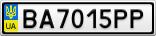 Номерной знак - BA7015PP