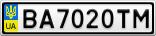 Номерной знак - BA7020TM