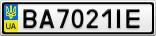 Номерной знак - BA7021IE