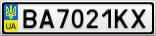 Номерной знак - BA7021KX
