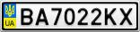 Номерной знак - BA7022KX