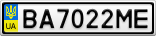 Номерной знак - BA7022ME