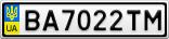 Номерной знак - BA7022TM