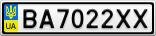 Номерной знак - BA7022XX