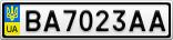 Номерной знак - BA7023AA