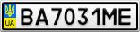 Номерной знак - BA7031ME
