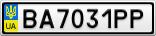 Номерной знак - BA7031PP