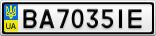 Номерной знак - BA7035IE